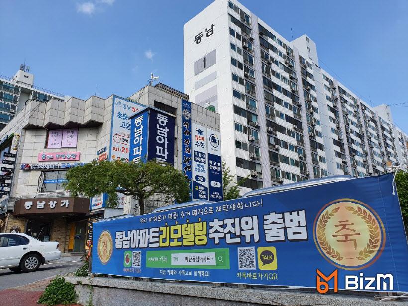 [비즈엠 집중진단-노후아파트 리모델링·(상)]경기도 15년 이상 노후아파트 리모델링 ´열풍´